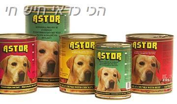 אסטור - שימורי מזון לכלבים 24 יחידות Astor