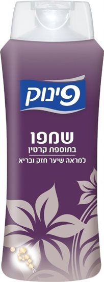 Pinuk Shampoo With Keratin