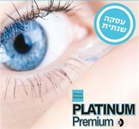 עדשות מגע חודשיות Platinum premium מסיליקון הידרוג'ל רק ₪129 לחבילה! מארז של 4 חבילות למשך שנה  - משלוח חינם!