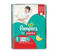 מארז 3 חבילות Pampers Pants עם פניני מיקרו הנועלות את הרטיבות הרחק מעור התינוק