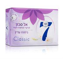 3 מארזים נקה סבון גוף מוצק קלאסי 4 יחידות במארז במגוון ניחוחות לבחירה Sano