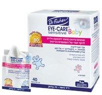 Dr. Fischer Vision Eye Care Baby