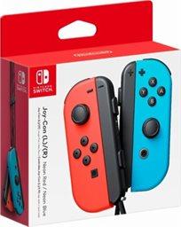 Nintendo Switch Joy-Con Pack נינטנדו סוויץ' ג'וי קון זוגי