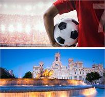 חבילת ספורט במדריד כולל כרטיס לריאל מדריד מול אלאבס רק בכ-€504*
