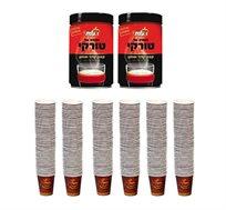 2 קופסאות קפה טורקי עלית למילוי חוזר עם 300 כוסות חד פעמי לשתייה חמה