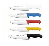 """סכין שף 20 ס""""מ ARCOS רב שימושית במגוון צבעים לבחירה"""
