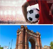 3 לילות בברצלונה + כרטיסים למשחק ברצלונה מול מלגה החל מכ-€784*