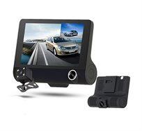 מצלמת דרך לרכב באיכות HD עם צג ענק 4 אינץ ו- 3 עדשות לצילום פנורמי