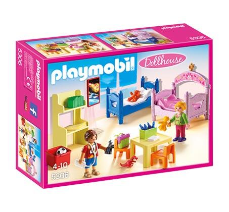 חדר ילדים פליימוביל