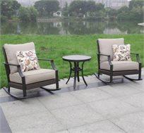 מערכת ישיבה לגינה אלומיניום בשילוב ראטן עם כורסאות מתנדנדות דגם מדריד