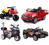 נותנים גז! כלי רכב ממונעים לילדים מבית CITYSPORT במגוון דגמים וצבעים לבחירה החל מ-₪299