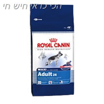 רויאל קאנין לכלב בוגר גזע גדול 15 ק''ג Royal Canin