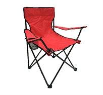 כיסא קמפינג מתקפל - צבע לבחירה