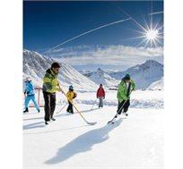 עושים סקי בצרפת! טיסה+6 לילות+סקי פס+העברות+ציוד מלא וכניסה חופשית לספא החל מכ-€1126* לאדם!