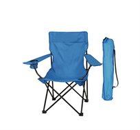 זוג כיסאות מתקפלים עם ידיות לקמפינג ולים CAMPTOWN - משלוח חינם