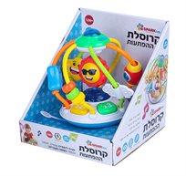 משחק העשרה לילדים קרוסלת ההפתעות - חוויה לימודית עשירה, חכמה ונעימה דובר עברית