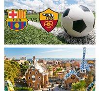 משחק שתרצו לראות! ברצלונה מול רומא כולל 4 לילות בברצלונה החל מכ-€699* לאדם!