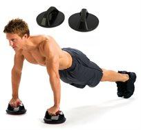 מכשיר אימונים למתחילים/מתקדמים לשיפור הכושר ולביצוע שכיבות שמיכה בצורה נכונה ואידיאלית
