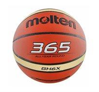 כדורסל עשוי עור סינטטי MOLTEN בגודל 6 - משלוח חינם