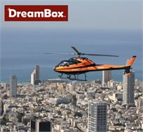 חוויה בלתי נשכחת! טיסה עוצרת נשימה מעל נופי תל אביב יפו במחיר מיוחד!