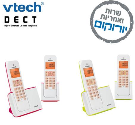מצטיין טלפון אלחוטי דיגיטלי בעברית עם שלוחה נוספת, דגם FS6515A-2 מבית Vtech JF-94