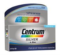 צנטרום סילבר מולטיויטמין לגילאי 50 + המכיל 60 יחידות