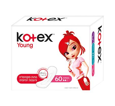 מארז 6 חבילות מגני תחתון של קוטקס Kotex לתחושת נוחות מקסימלית - תמונה 2