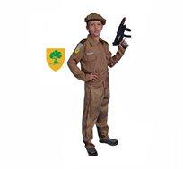 תחפושת לפורים לילדים חייל צנחן וחייל גולני כוללת חולצה, מכנסיים וכומתה