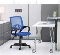 כסא משרדי עם מבנה ארגונומי המקנה תמיכה לכל הגוף
