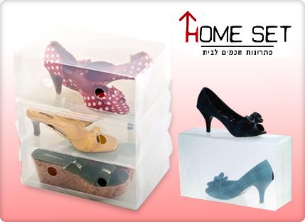 סט ייחודי של 10 קופסאות שקופות ומעוצבות לנעליים המגנות מפני שריטות, אבק ולכלוך! - תמונה 2