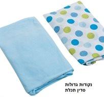 זוג סדינים מעוצבים למיטת תינוק או מעבר 100% כותנה טריקו