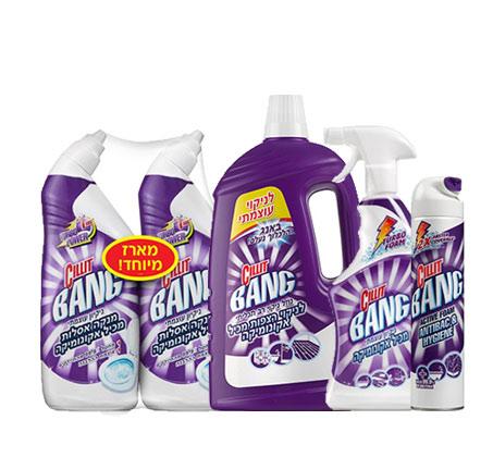 מארז Cillit Bang לניקיון הבית המכיל 8 מוצרים לניקוי כללי ויסודי