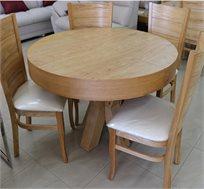 סט שולחן אוכל עגול נפתח כולל ארבע כסאות מרופדים עשוים עץ אלון מבוקע