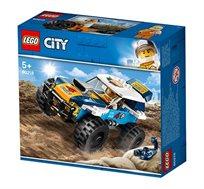רוכב ראלי במדבר LEGO