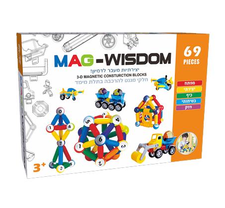 משחק מגנטים לילדים להרכבה בתלת מימד מפתח ויצירתי  PLAYMAGER - תמונה 2