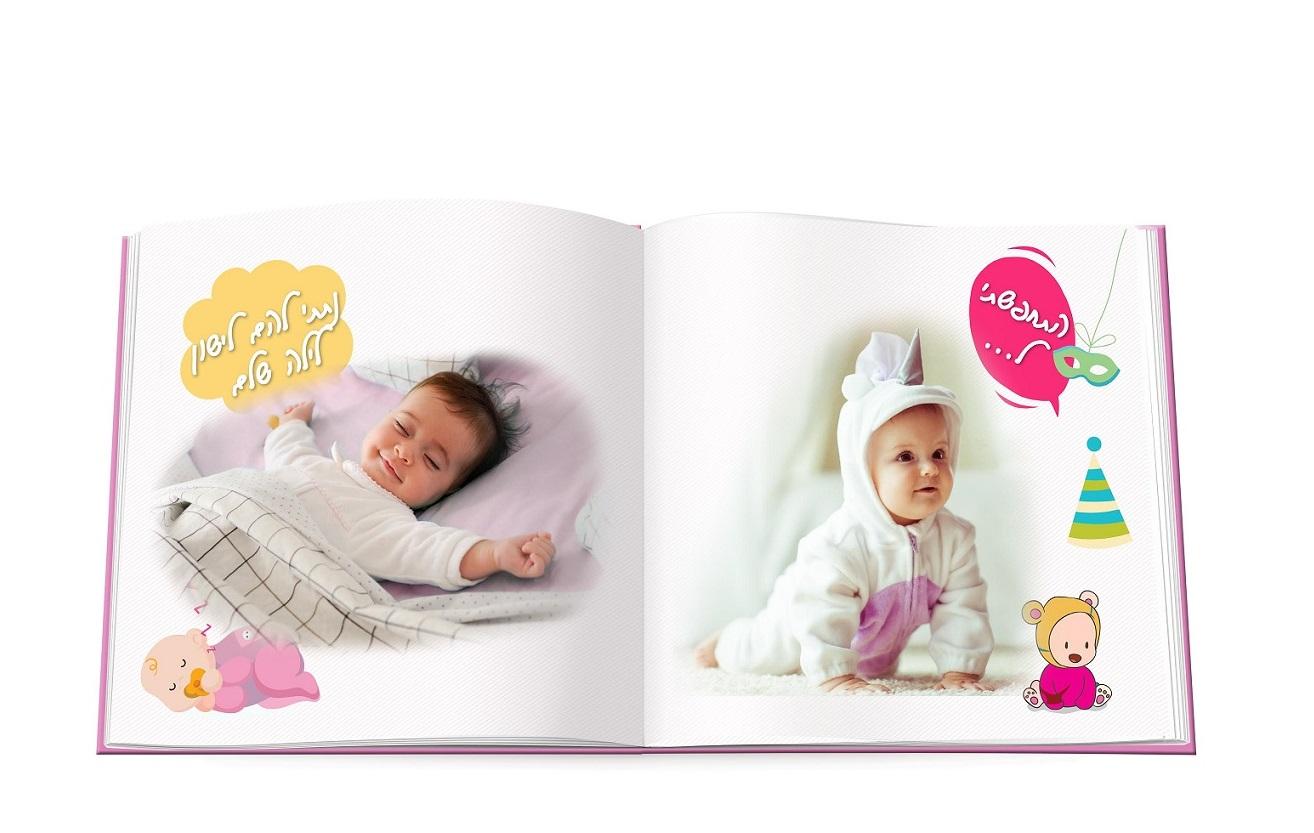 יומן תינוק מרובע 20X20 כרוך בכריכה קשה 32 עמודים - תמונה 3