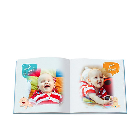 יומן תינוק 20X20 כרוך בכריכה קשה 32 עמודים