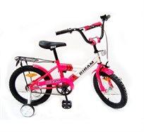 אופני ילדים קלי משקל מדגם BMX עם פדלים ומגן שרשרת