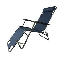 כיסא נוח בעל מושב מתכוונן 4 מצבים S-FREE