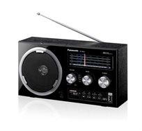 מערכת שמע ניידת פנסוניק Panasonic דגם RF-800U