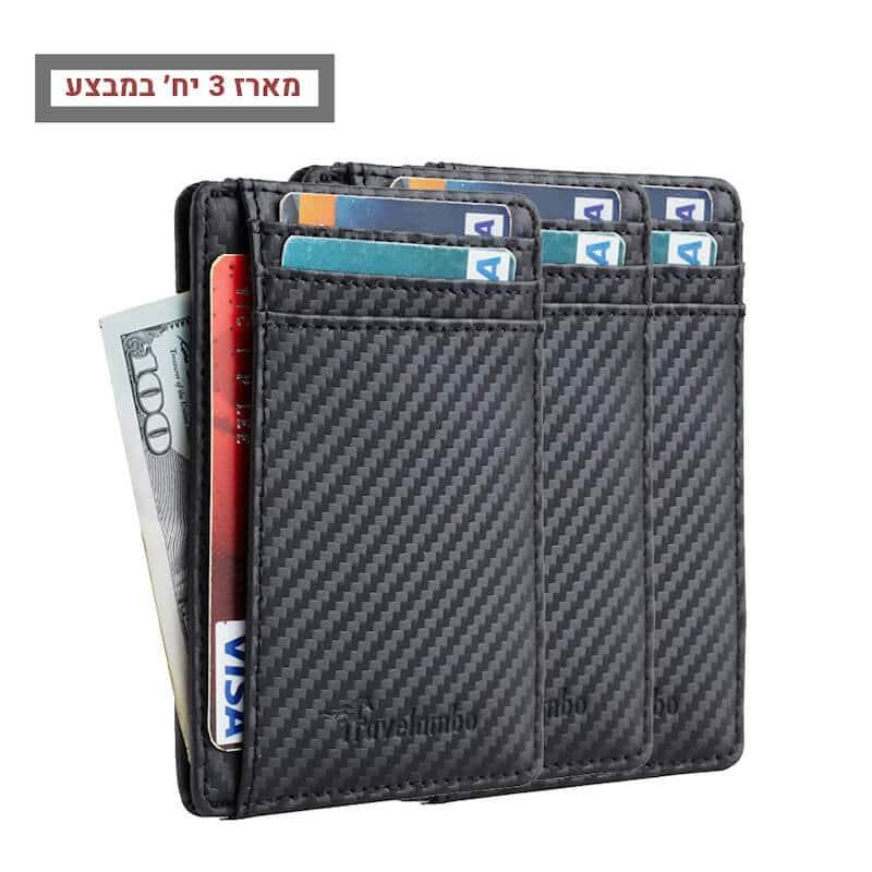 מארז 3 יח׳ Lambo Slim Carbon Wallet Rfid