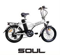 הדרך המושלמת לניידות בעיר! אופניים חשמליים מתקפלים מבית soul עם סוללה בעוצמה 36V במגוון צבעים לבחירה