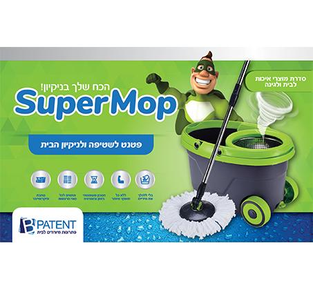 דלי סופר מופ לשטיפת הבית בצורה נוחה ויעילה BPATENT - משלוח חינם - תמונה 2