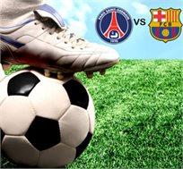 משחק כדורגל במיוחד בשבילכם! ברסה מול פריז סנט זרמן! 4 לילות בברצלונה+כרטיס רק בכ-€659* לאדם