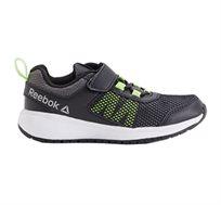 נעלי אימון לילדים Reebok Road Supreme Alt - אפור/ירוק