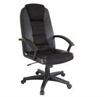 כיסא אורטופדי דגם יסמין מעוצב ואיכותי