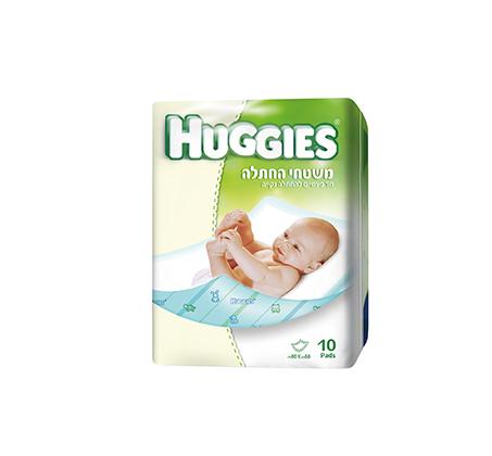מארז הכולל חיתולי Huggies Little Babies, מגבונים לעור רגיש, משטחי החתלה, נרתיק מגבונים ותיק gitta - תמונה 5