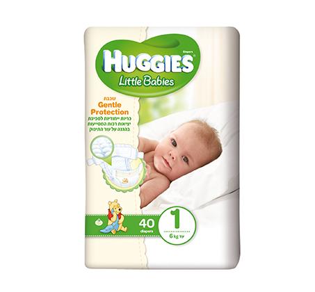 מארז הכולל חיתולי Huggies Little Babies, מגבונים לעור רגיש, משטחי החתלה, נרתיק מגבונים ותיק gitta - תמונה 4
