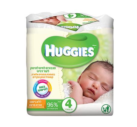 מארז הכולל חיתולי Huggies Little Babies, מגבונים לעור רגיש, משטחי החתלה, נרתיק מגבונים ותיק gitta - תמונה 3