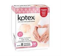 מארז 4 חבילות תחתונים סופגים קוטקס Kotex לנשים לאחר לידה